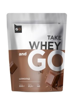 Take and Go Whey 900 г шоколад