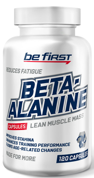 Be First Beta-Alanine 120 капс