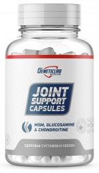 GeneticLab JOINT SUPPORT caps 180 капс